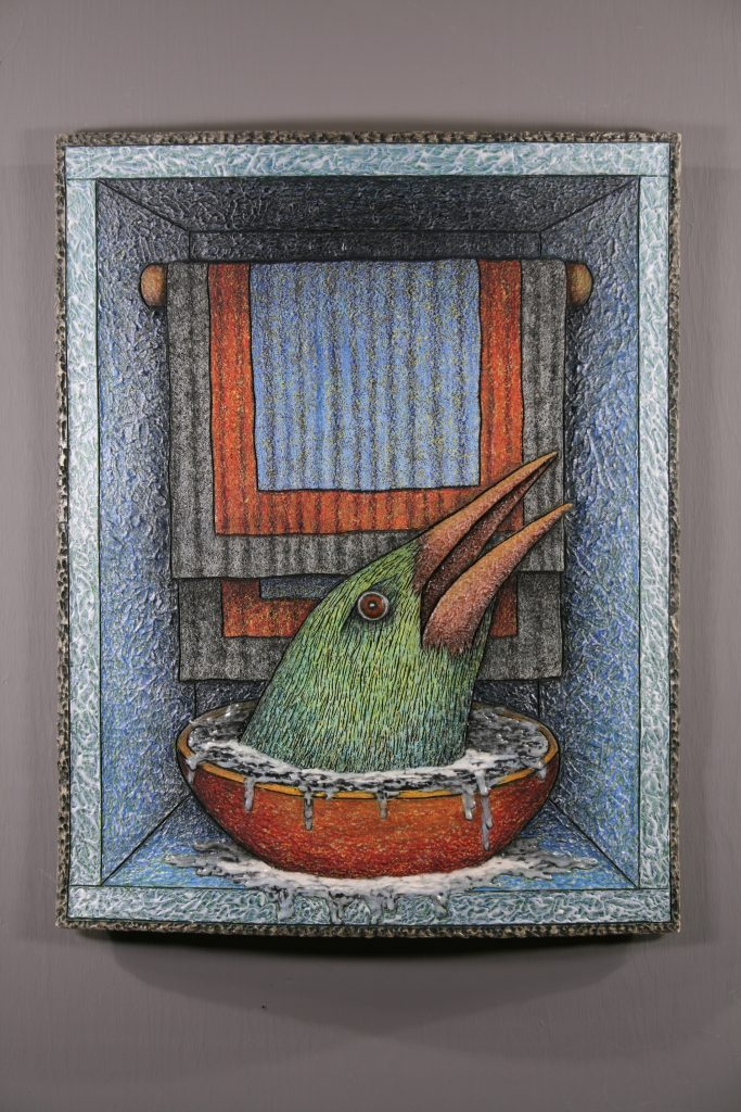 "Louis Marak - Avian Bath House - 2017 - Wall piece - 22.5"" x 17.5"" x 2"""